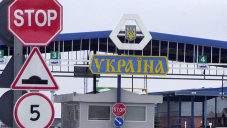 Въезд в Украину