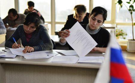 Экзамены для мигрантов