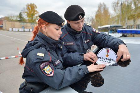 zarplata policii